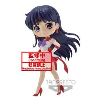 Sailor Moon Eternal The Movie figurine Q Posket Super Sailor Mars Ver. A 14 cm