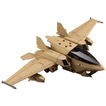 Hexa Gear figurine Plastic Model Kit 1/24 Booster Pack 005 Desert Yellow Ver. 34 cm