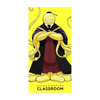 Assassination Classroom serviette de bain Koro Sensei 70 x 35 cm