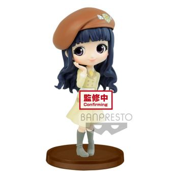 Cardcaptor Sakura figurine Q Posket Petit Tomoyo Daidouji 7 cm
