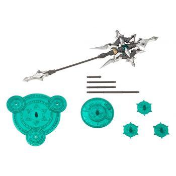 Heavy Weapon Unit MSG figurine Plastic Model Kit Alnair Rod 23 cm
