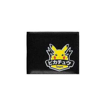 Pokémon porte-monnaie Bifold Team Pikachu